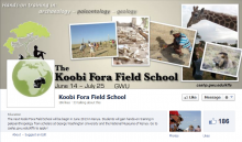 Koobi Fora Field School on Facebook